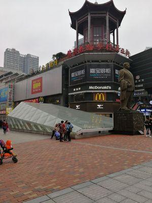 長沙黃興路步行街地鐵口項目